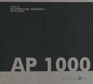 Tapetenkollektion «AP 1000» von «Porsche Design Studio»: Tapeten-Artikel 20; Raumbilder 2