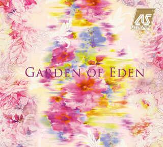 Tapetenkollektion «Garden of Eden» von «A.S. Création»: Tapeten-Artikel 23; Raumbilder 3