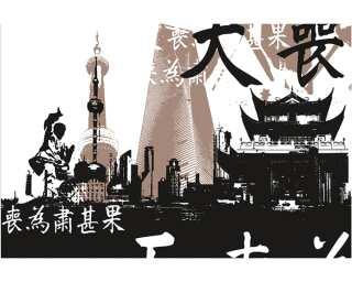 Livingwalls Фотообои «Shanghai» 032030