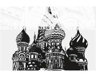 Livingwalls Фотообои «Moscow» 032080