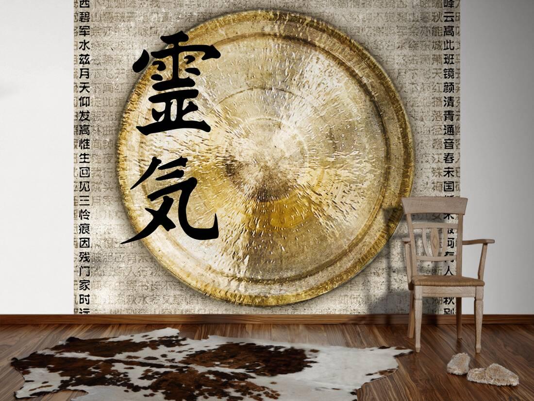 Livingwalls fototapete asian gong l 036072 - Fototapete asia ...